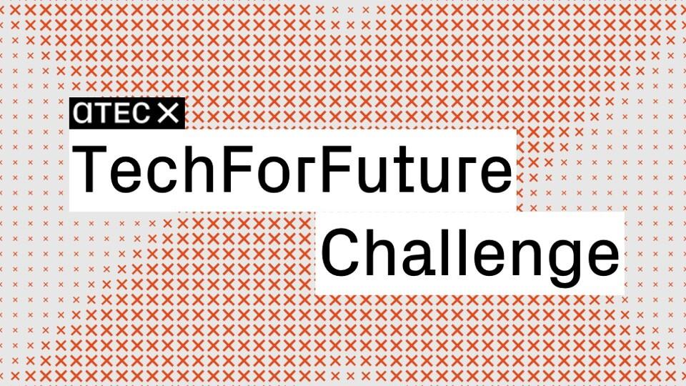 Die Aachener Technology and Entrepreneurship Conference (ATEC) findet am 29. und 30. Oktober 2020 statt.